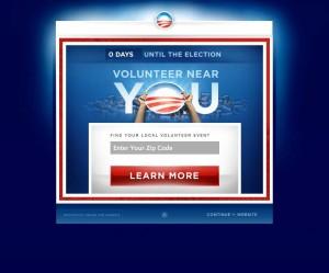 オバマさんのスプラッシュページ